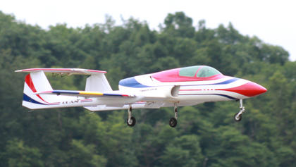 The Boomerang Elan is an example of one of a sport jet.