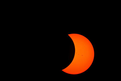 Lisa Mitchell captured several beautiful images of the solar eclipse in Gravel Switch.