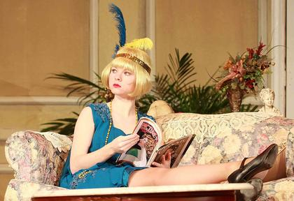 Jade Fields (played by Mary Sue Gray) spends her time reading magazines to learn about the lives of celebrities.