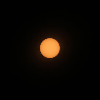 This is the first in a series of images taken by Nick Schrager at The Springfield Sun, which show the stages of the eclipse.