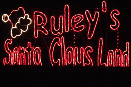 The Ruley Christmas Lights remained on display through New Year's Day.