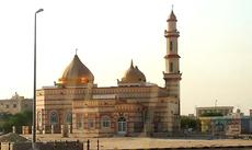"<div class=""source"">Submitted by Carl Turner</div><div class=""image-desc"">Pictured is a mosque, a Muslim religious temple, Carl took a photo of in Kuwait.</div><div class=""buy-pic""></div>"