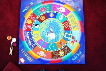 Monks from Labrang Tashi Kyil Monastery in India who visited the Heart of Kentucky in 2013 and 2015, returned to downtown Lebanon Feb. 19-23 to create a world peace sand painting at United Presbyterian Church in Lebanon.