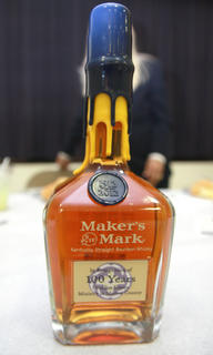 Maker's Mark produced commemorative bottles to mark the 100 years the Ursuline Sisters of Mt. St. Joseph have worked in Marion County.