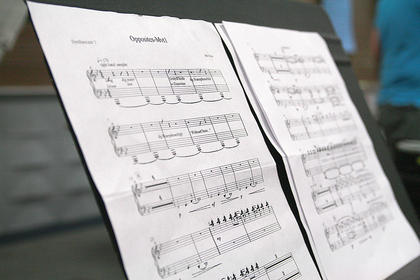"""Music is arranged for this year's performance piece """"Compositions in Color""""."""